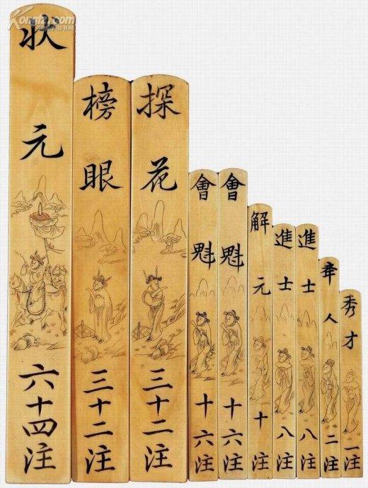 201808zhuang